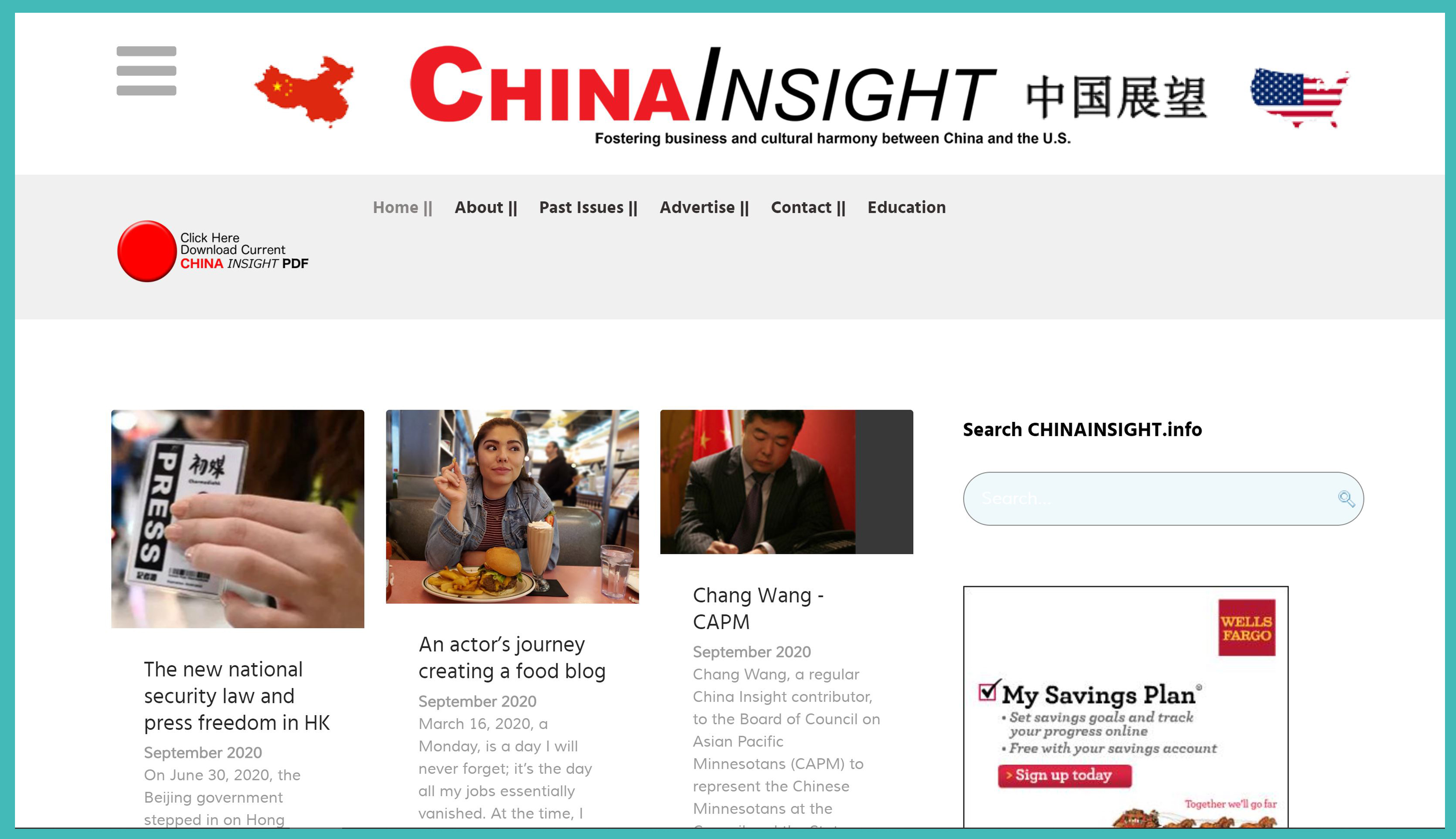The Webpage of the China Insight Newspaper, photo of me eating fries in a diner with several articles listed below